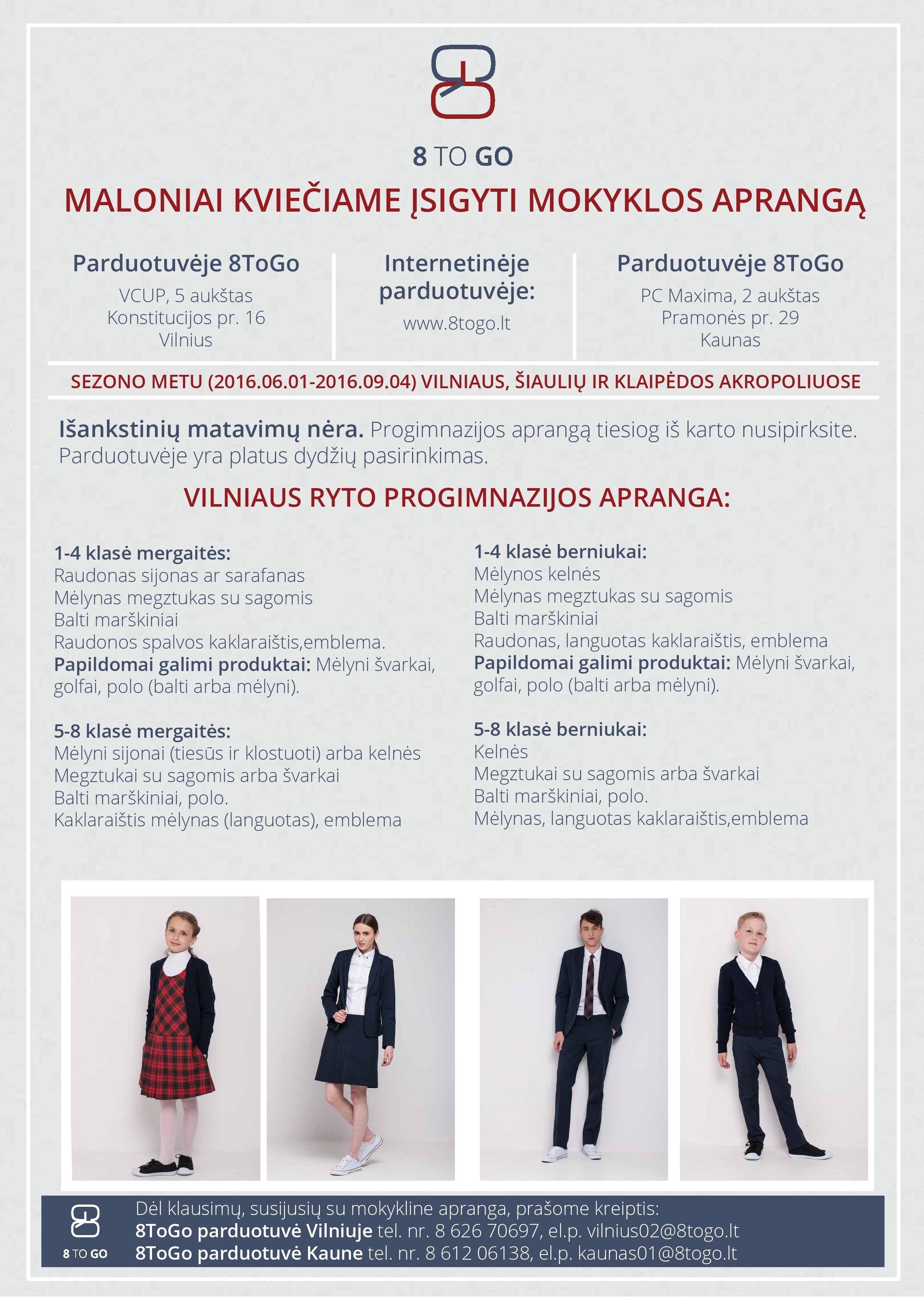 "Uniformos – VILNIAUS ""RYTO"" PROGIMNAZIJA"